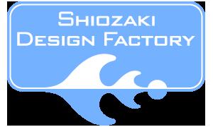 汐先デザインファクトリー