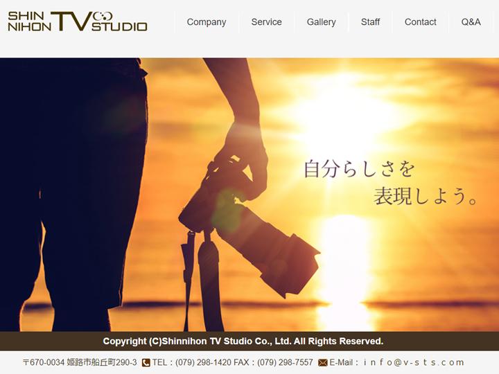 新日本TVスタジオ